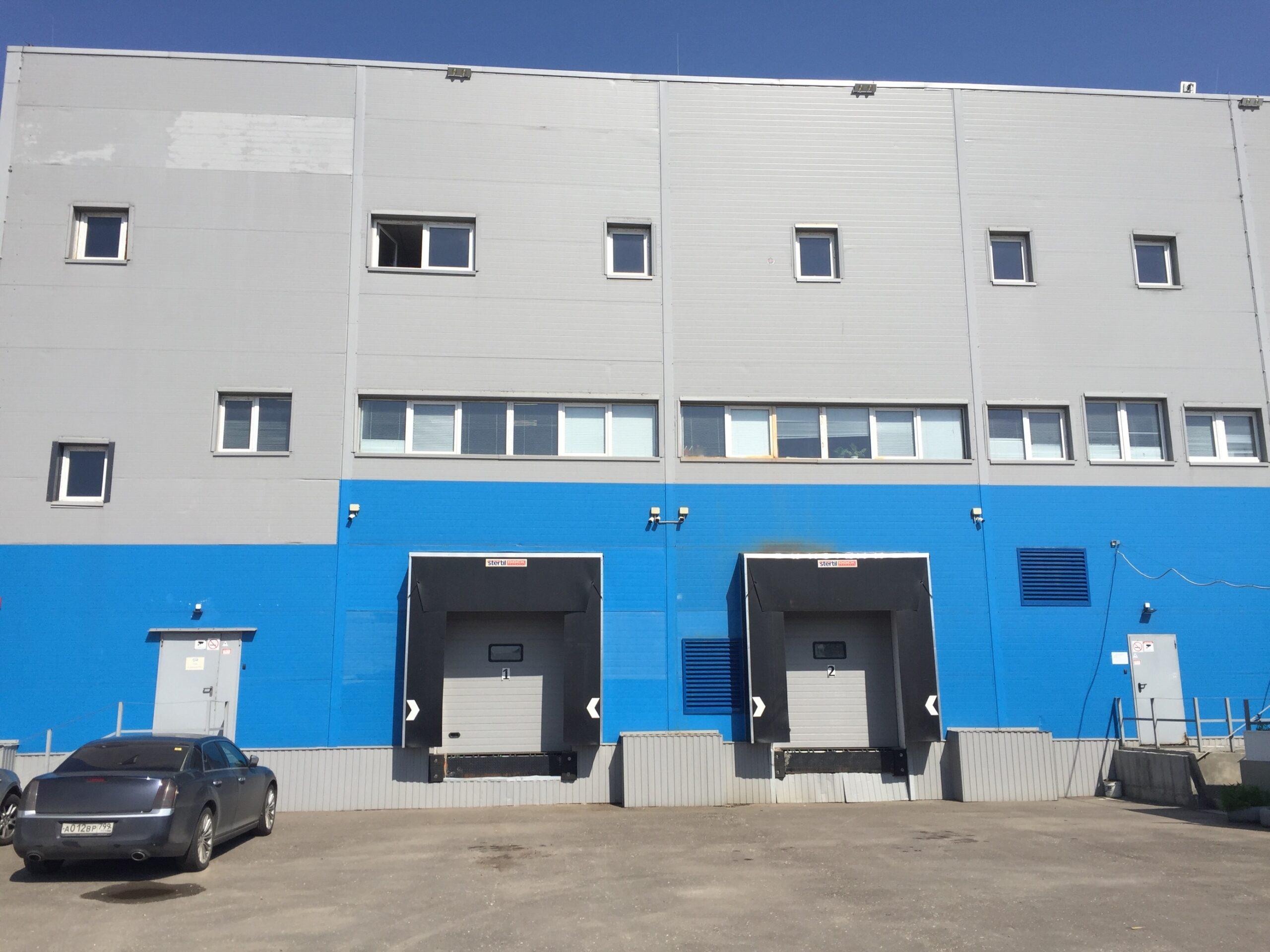 Oximio Russia Depot2